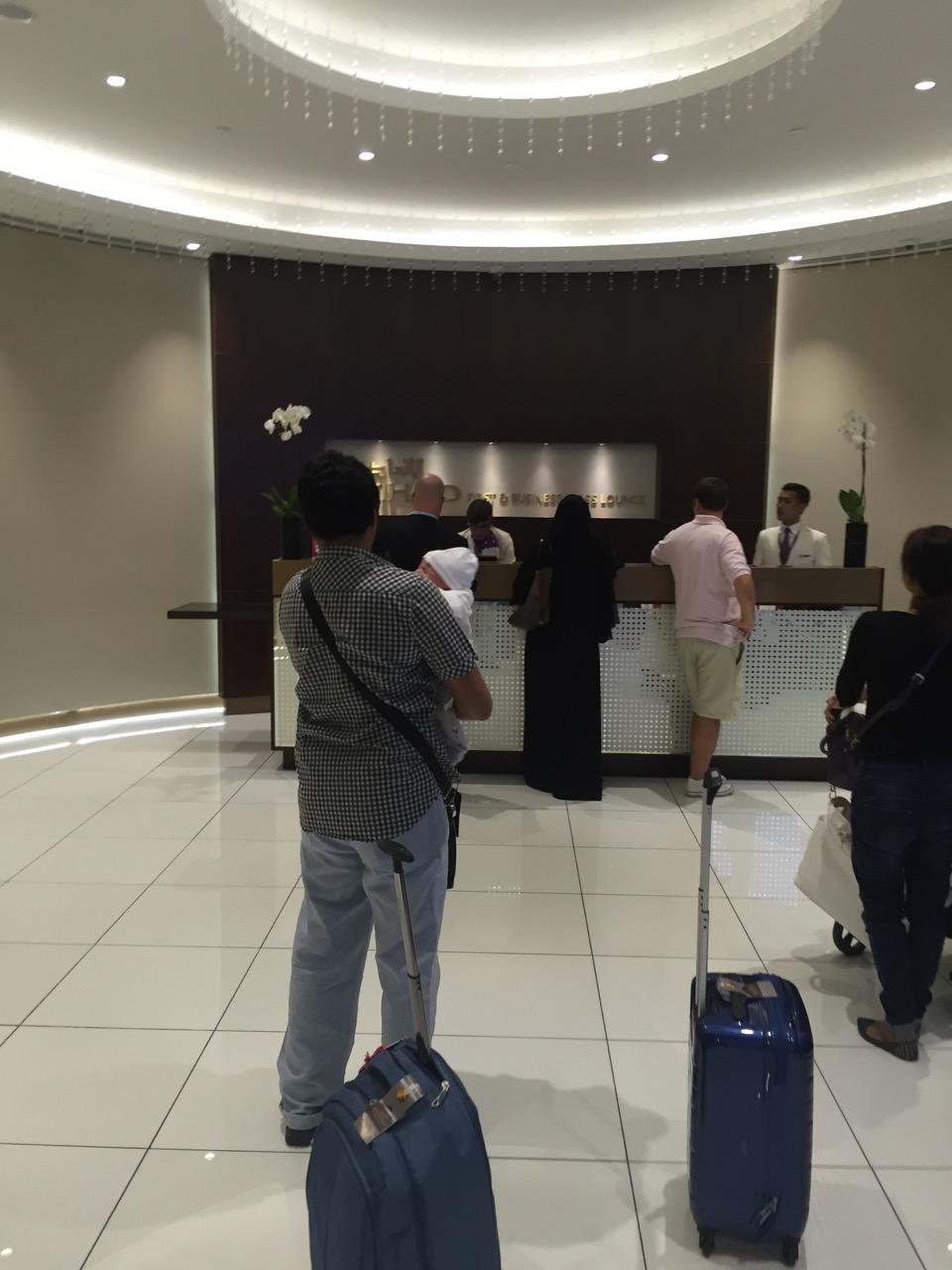Etihad Premium Lounge Lobby