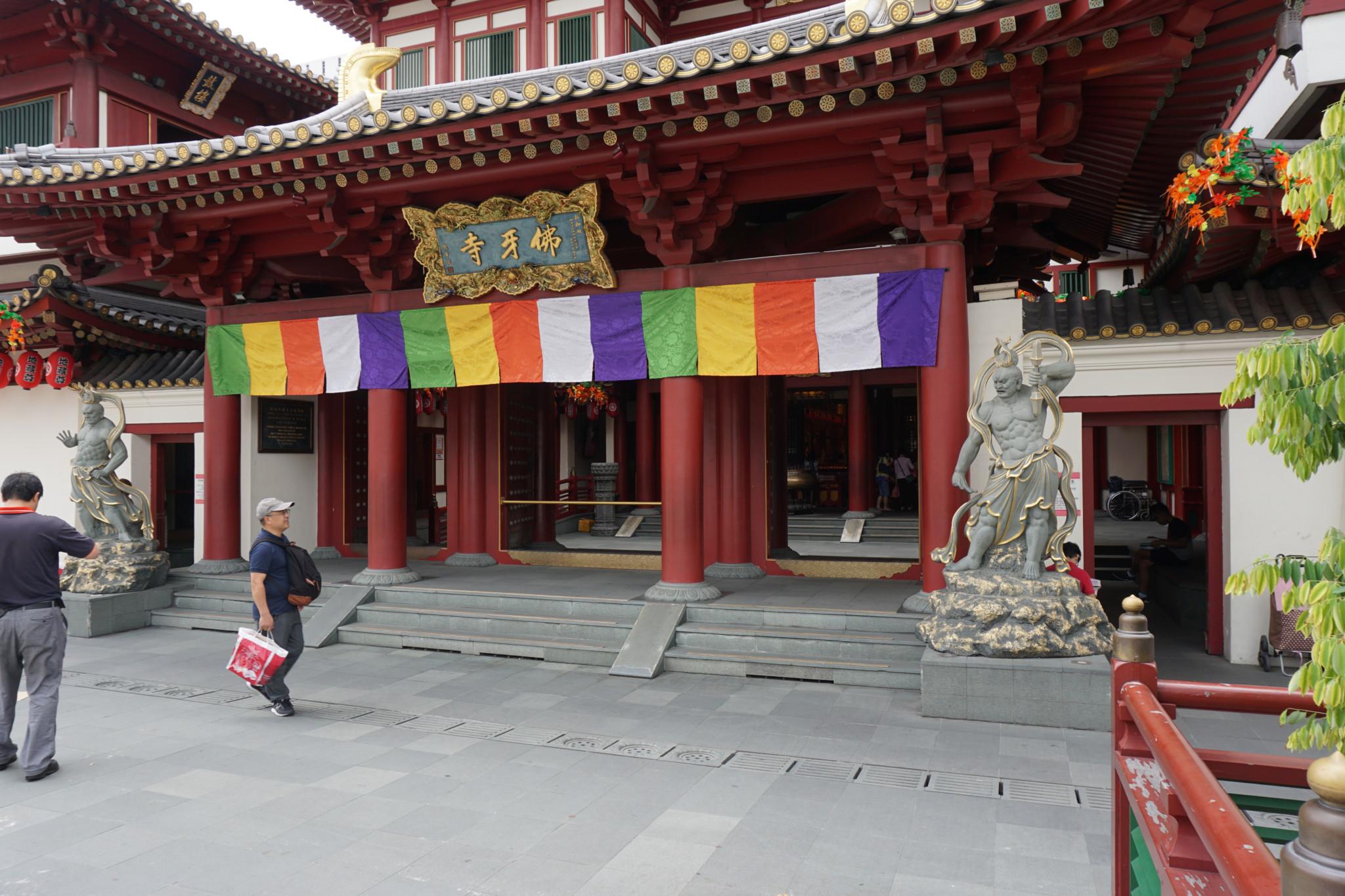 Chinatown Pagoda - Buddhist Temple
